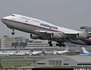 Bộ Quốc phòng điều máy bay AN 26 tìm kiếm máy bay Malaysia mất tích