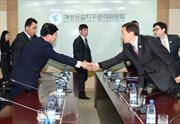 Hai miền Triều Tiên họp ban xử lý tranh chấp tại Kaesong