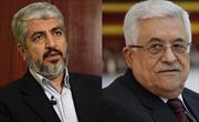 Palestine: Fatah và Hamas thảo luận tiến trình hòa giải