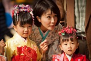 Tỷ lệ trẻ em ở Nhật Bản giảm kỷ lục