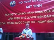 Yêu cầu Trung Quốc rút ngay giàn khoan khỏi Việt Nam
