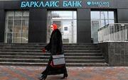Kinh tế Ukraine sẽ suy thoái nặng, Nga đình trệ