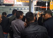Việt Nam lên án vụ nổ tại thành phố Urumqi, Tân Cương