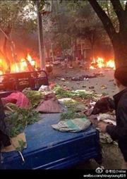 Trung Quốc công bố kết quả điều tra vụ khủng bố Tân Cương