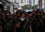 Tư lệnh Thái Lan yêu cầu dân không biểu tình chống đảo chính