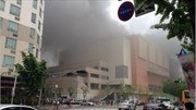 Hỏa hoạn tại Hàn Quốc và Tai nạn giao thông ở Nigeria