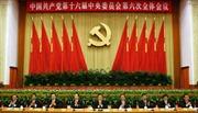 Trung Quốc: Nguyên Phó Chủ tịch Chính hiệp tỉnh Hồ Nam bị điều tra