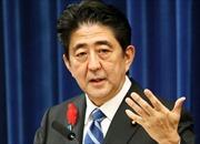 Triều Tiên điều tra lại vấn đề công dân Nhật bị bắt cóc