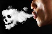 Nguyên nhân hàng đầu gây tử vong ở nam giới là thuốc lá