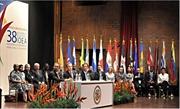 Nicaragua: Hội nghị cấp cao châu Mỹ không thể thiếu Cuba