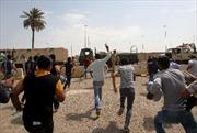 Mỹ sẽ quyết định biện pháp giải cứu Iraq trong vài ngày tới