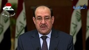 Thủ tướng Iraq từ chối lập chính phủ dân tộc khẩn cấp