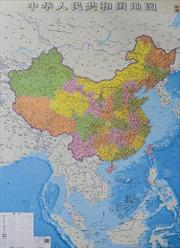 Bản đồ dọc với 'đường 10 đoạn' bị chính người Trung Quốc mỉa mai