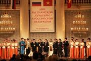 Tưng bừng 'Những ngày văn hóa Việt Nam tại Nga'