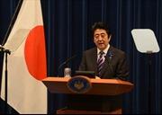 Chính sách quốc phòng của Nhật Bản thay đổi ra sao?