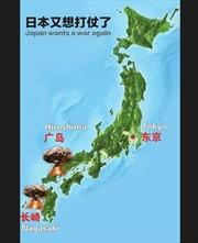 Tokyo phản đối bản đồ 'bom nguyên tử' trên báo Trung Quốc