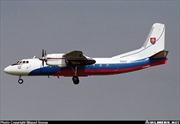 Ukraine: Thêm một máy bay An-26 bị phe ly khai bắn hạ