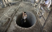 Tại sao Israel khiếp sợ đường hầm của Hamas?