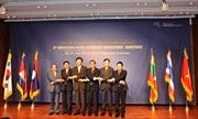 Khai mạc Hội nghị Bộ trưởng Mekong–Hàn Quốc lần thứ 4