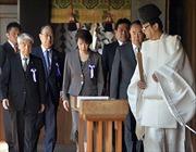 Hai bộ trưởng Nhật Bản thăm đền Yasukuni