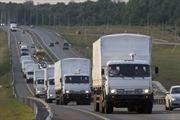 Ukraine lại 'gây khó' cho hàng nhân đạo Nga tới Ukraine