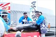 Tinh tế lễ hội cắt cá ngừ Nhật Bản