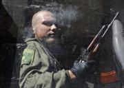 Biên phòng Ukraine đụng độ 50 xe bọc thép, xe tăng