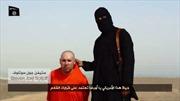Nhà báo Mỹ bị IS chặt đầu còn mang quốc tịch Israel