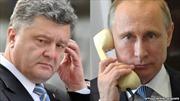 Nga cam kết hỗ trợ tiến trình hòa bình tại Ukraine