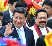 Chủ tịch nước Trung Quốc thăm chính thức Sri Lanka