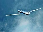 Máy bay không người lái đầu tiên của châu Âu tới Ukraine