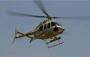 IS lại bắn rơi trực thăng Iraq