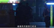 Hong Kong lập tức xử lý cảnh sát đánh người biểu tình