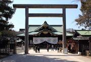 Trung, Hàn phản đối Thủ tướng Nhật gửi đồ lễ tới đền Yasukuni