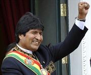 Kết quả chính thức bầu cử tổng thống Bolivia