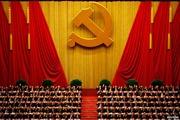 Trung Quốc thúc đẩy toàn diện quản lý đất nước bằng pháp luật