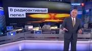 Nga sẵn sàng cho 'Chiến tranh thông tin' trước phương Tây