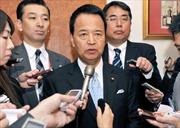 Hội nghị bộ trưởng TPP chưa nhất trí thời điểm kết thúc đàm phán