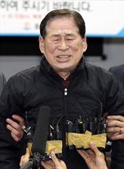 Giám đốc công ty điều hành phà Sewol lĩnh 10 năm tù