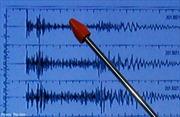 Động đất 6,3 độ ríchte ở Tứ Xuyên, Trung Quốc
