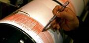 Nhật Bản rung chuyển bởi động đất 6,8 độ richter