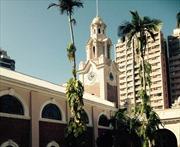 Đại học Hong Kong tuyển dụng Hiệu phó trên toàn cầu