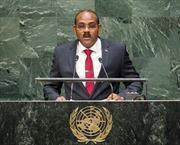 Các nước Caribe hối thúc Mỹ bỏ cấm vận Cuba