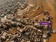 IS khoe video đánh bom liều chết quay từ UAV