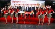 Vietjet khai trương đường bay TP Hồ Chí Minh  – Đài Bắc