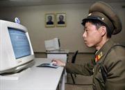 Triều Tiên mất kết nối Internet ngày thứ 2 liên tiếp