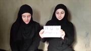 Xuất hiện video về 2 công dân Italy bị bắt cóc ở Syria