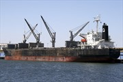 Tìm thấy 3 thuyền viên đầu tiên tàu Bulk Jupit gặp nạn ở Vũng Tàu