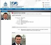 Tại sao ông Yanukovych không thể bị dẫn độ về Ukranie?