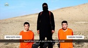 Thủ tướng Nhật Bản hủy công du vì vụ IS bắt cóc con tin